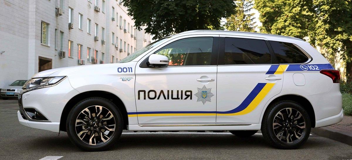 Украинская полиция получила гибридные Mitsubishi