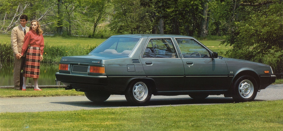 Mitsubishi Tredia, Мицубиси Тредиа, Митсубиси Тредиа