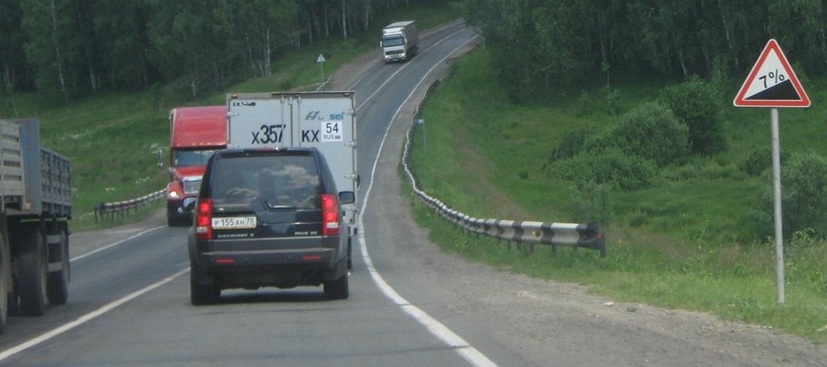 Движение за грузовиком