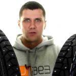 Как выбрать зимние шины для автомобиля