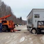 Круглосуточный эвакуатор для грузового транспорта