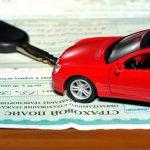 Новые предложения от страховщиков