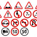 Что делать, когда дорожные знаки противоречат друг другу?